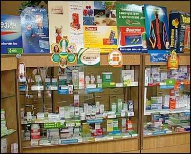 Свами Шивананда. болезни, возникающие в результате медикаментозного лечения - признаны сегодня глобальной опасностью...