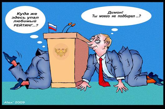 http://blog.yarcenter.ru/media/Alex10/blog/49A54FDF93E17.jpg height=264